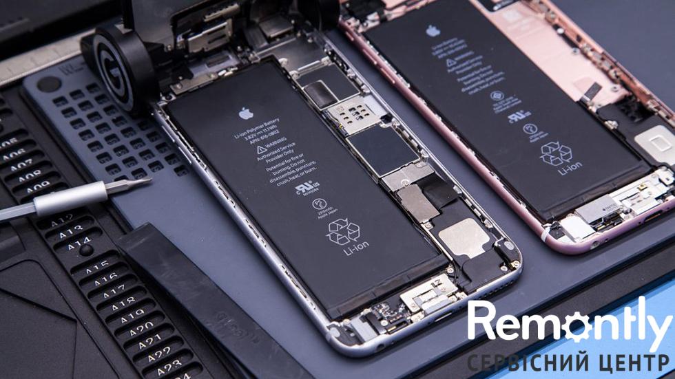 ремонт айфон икс