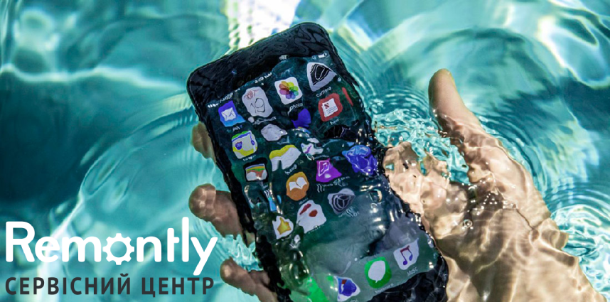 попала вода в iphone